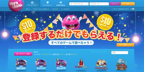 オンラインスロットが人気のオンラインカジノ1