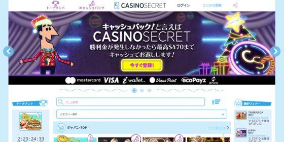 オンラインスロットが人気のオンラインカジノ3