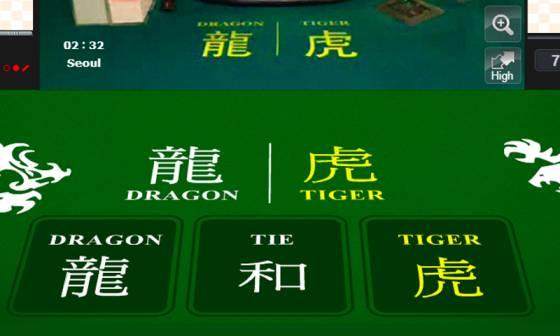 ドラゴンタイガーの基本的なルール