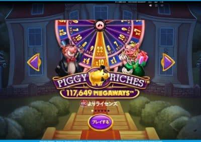ベラジョンカジノ slot