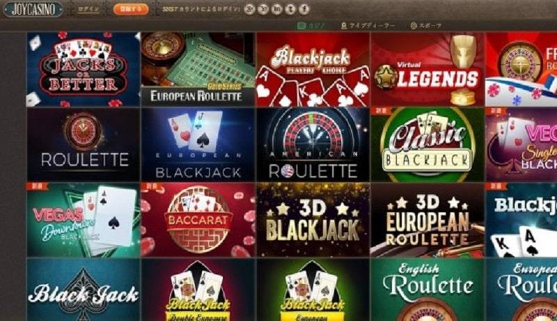 joycasino カジノゲーム