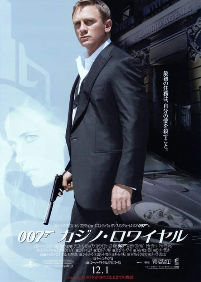 007カジノ・ロワイヤル