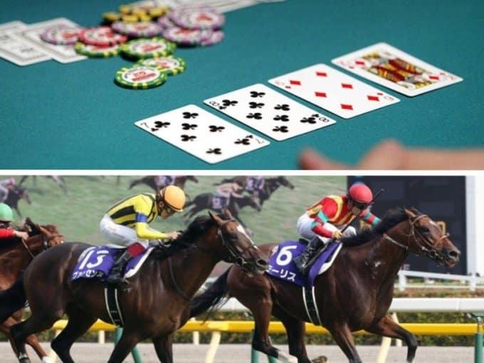 ギャンブルの種類